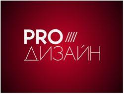 pro_design
